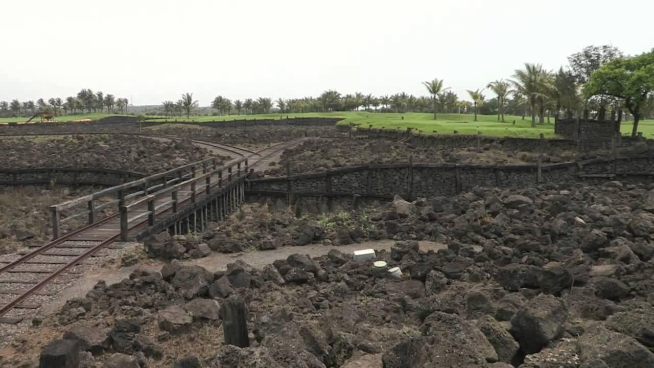 lava-fields-haikou